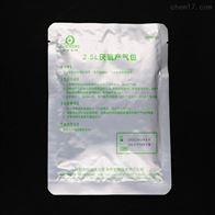 2.5L厌氧产气包