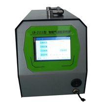 LB-2111智能气溶胶采样器
