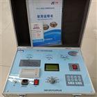 江苏省承试四级电力设施许可证所需机具报价