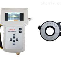 HN9003(AH高频局放测试仪