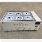 HH-6J水浴恒溫磁力攪拌器