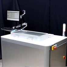 高通量吸光度测量系统