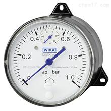 DPG40德国威卡WIKA带集成压力显示差压表