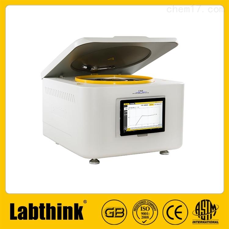 C360H水汽透過率測定儀|重量法透濕測試儀