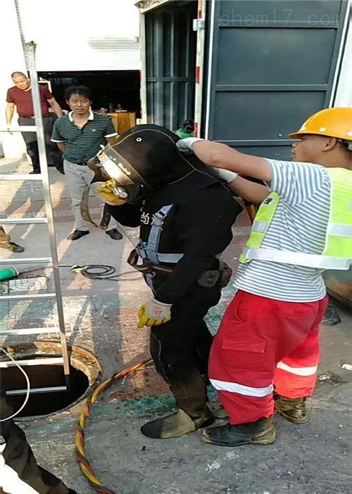 长沙市水下管道堵漏公司