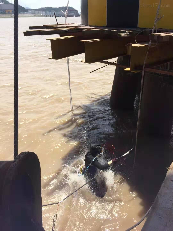 娄底市水下管道堵漏公司