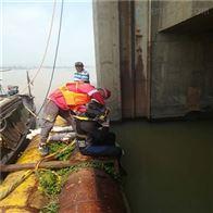 洛阳市水下管道封堵公司