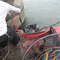益阳市水下管道封堵公司