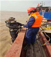 宜宾市水下管道封堵公司