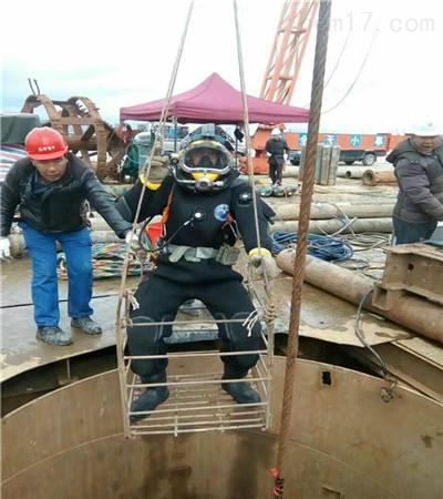 合肥市水下管道封堵公司