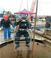 惠州市水下管道封堵公司