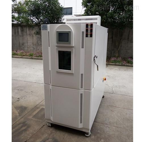 GDW-100高低温试验箱-20℃~150℃