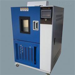 GDW-500高低温试验箱/北京天津河北山东优价供应