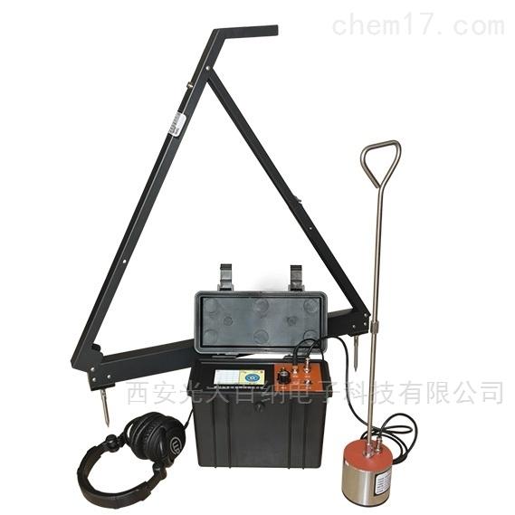 多功能电缆故障测试仪(定点仪)