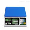 scs普瑞逊30公斤电子桌秤防水批发