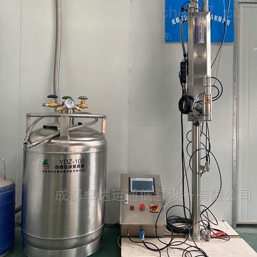 矿泉水液态氮加注设备