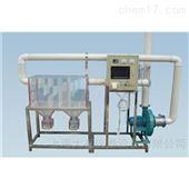DYQ551Ⅱ数据采集惯性除尘器,大气污染治理