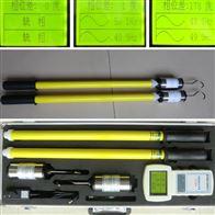 TAG5000高压相位检测仪