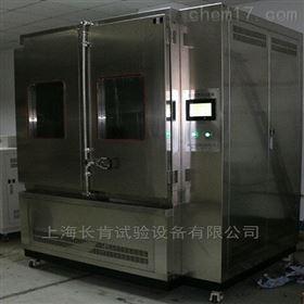 厂家直销淋雨试验机 防水试验箱