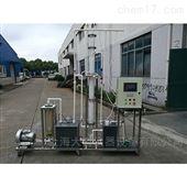 DYQ116Ⅱ碱液吸收法净化二氧化硫实验装置 废气治理