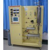 DYQ081Ⅱ数据采集活性碳变温吸附实验装置 大气处理