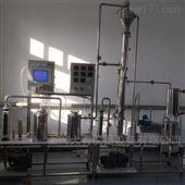 DYQ071Ⅱ数据采集移动床吸附实验装置 大气处理