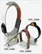 动物行为跟踪GPS3300系列