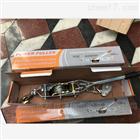 电力拉线双钩电力资质标准