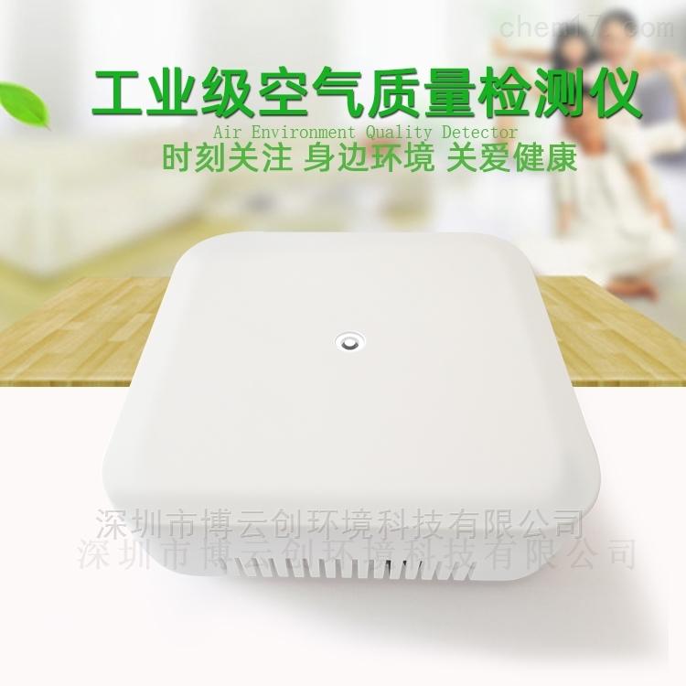 空气环境质量检测仪1