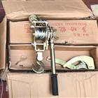 承装电力设施许可证办理紧线器10-15KN
