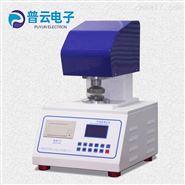 纸张平滑度测定仪(粗糙度仪)