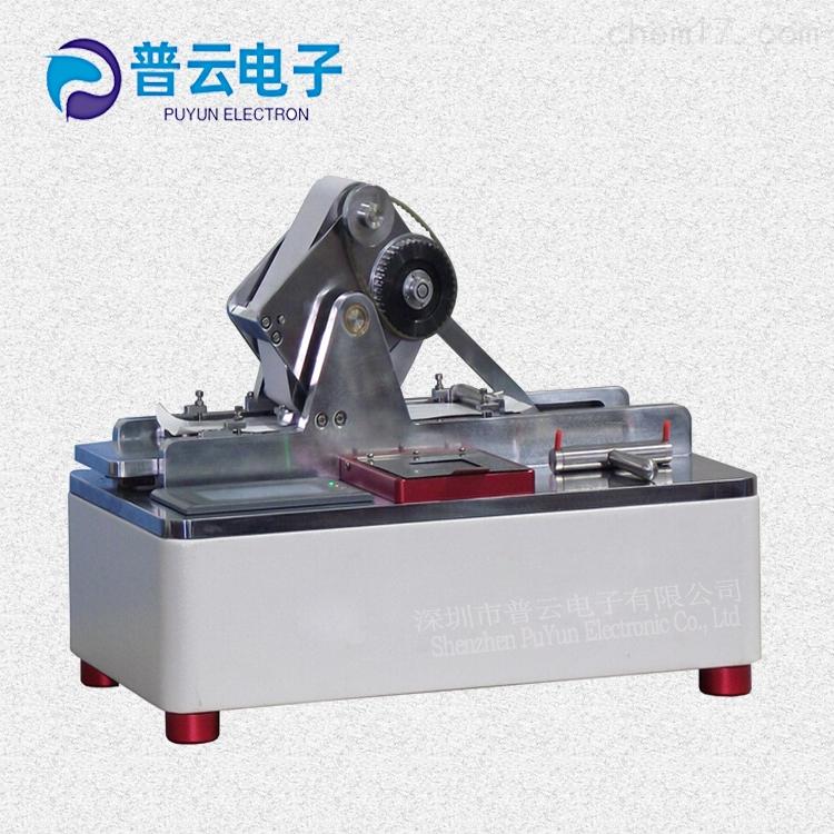 PY-H619纸板油墨吸收性仪