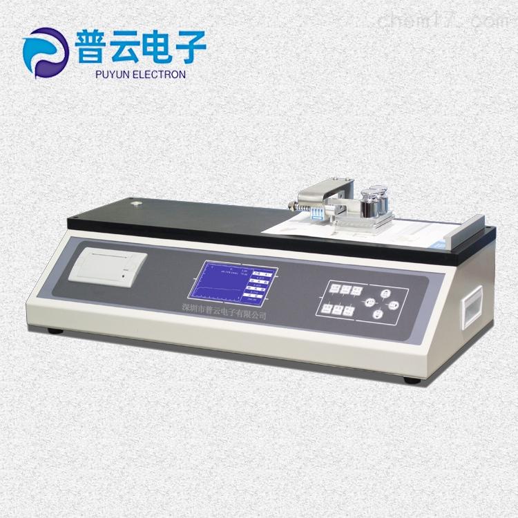 纸张薄膜材料表面摩擦系数仪