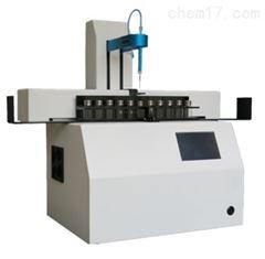卡氏水分進樣器/卡氏爐(瑞士萬通專用版)