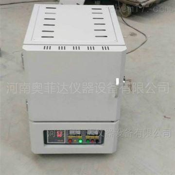 小型高温电炉