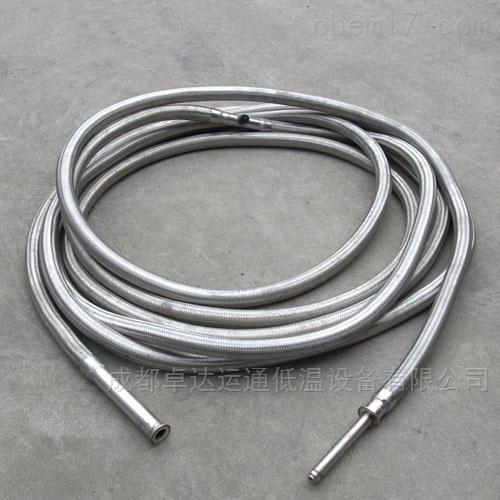 液氮软管/不锈钢低温软管