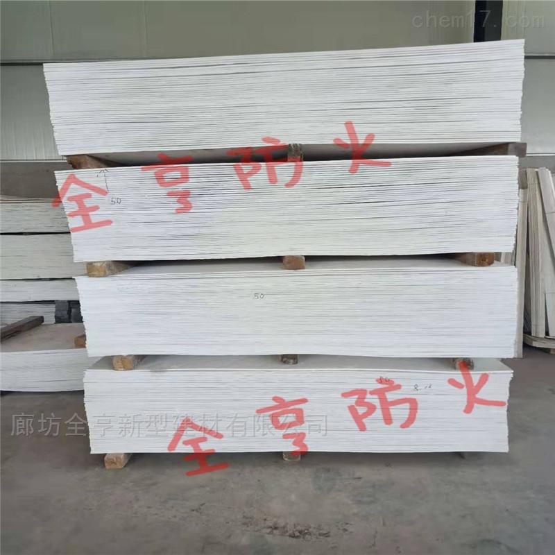 专业生产桥架封堵防火板5mm厚度 每平方价格