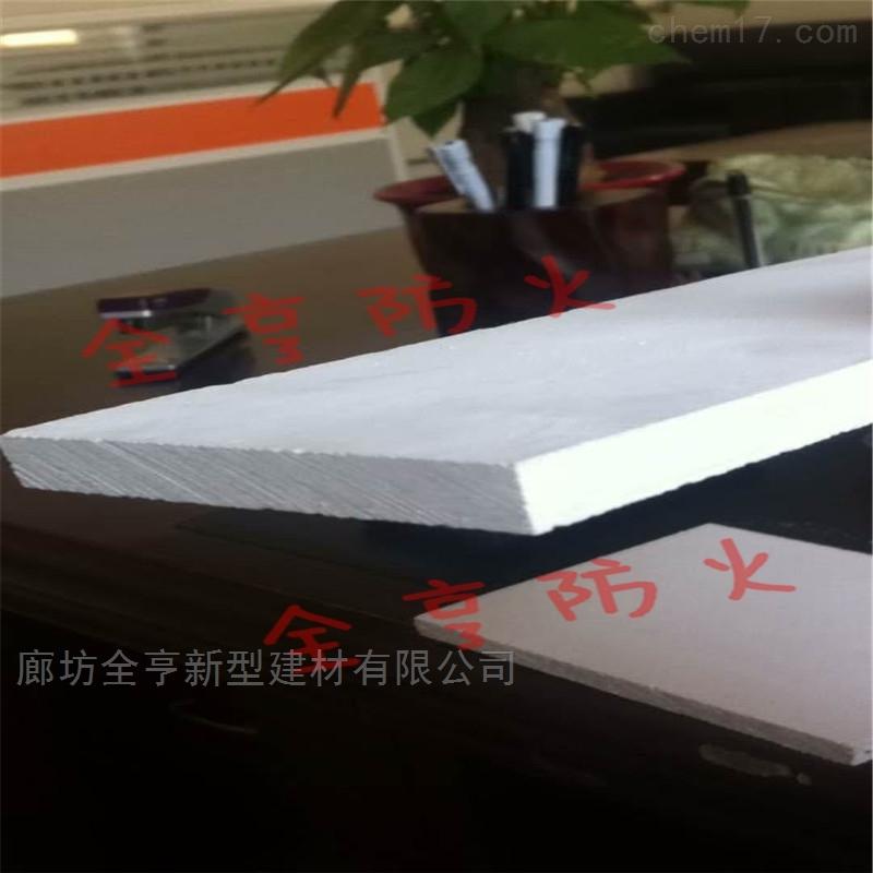 江苏防火板厂家国标防火隔板8mm10mm