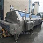 水产品隧道式液氮速冻机