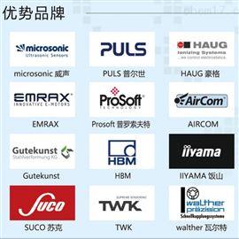 PS01-37x120F-HP-C 0150-12LINMOT电缆K15-W/C-2国内快速供应