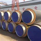 北京厂家生产直埋聚氨酯防腐保温管标准壁厚