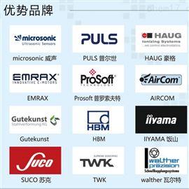 WS10-1000-420A-L10现货清单之ASM编码器WS17KT-2500-420A-L10