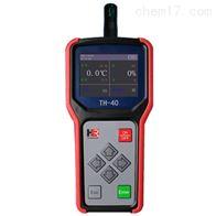 苏州宏瑞数字式温湿度仪/温度湿度检测仪