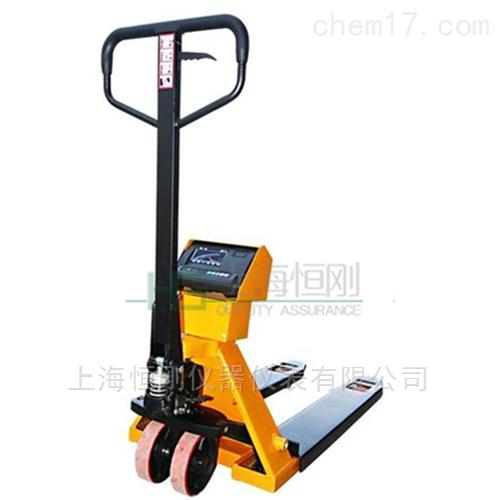 上海手推式移动叉车秤,2.5吨叉车电子秤