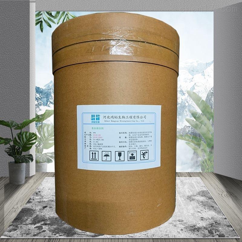河北磷酸氢二钾生产厂家