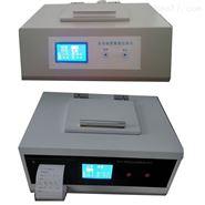 TLV-100A全自動羅維朋比色計\比較測色儀