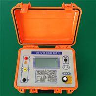 BYJZ-2672绝缘电阻测试仪5000V