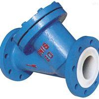 GL41F46襯氟Y型過濾器