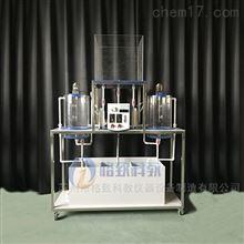 GZT043氧传递系数测定实验装置