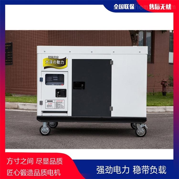 远程启动25KW静音柴油发电机